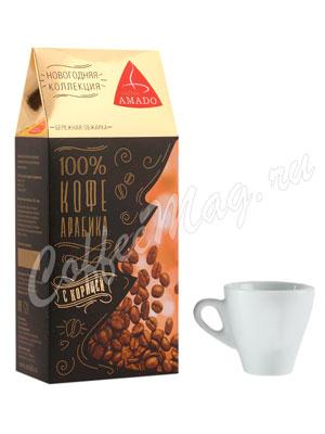 Кофе Amado Арабика молотый с корицей 150 г