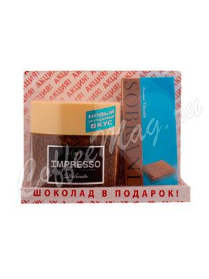 Подарочный набор Кофе Impresso растворимый 100 гр и Шоколад Sobranie молочный 50 гр