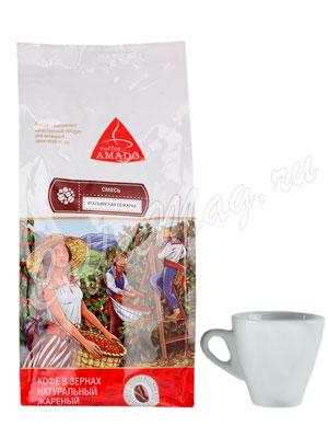 Кофе Amado в зернах Итальянская обжарка 500 гр
