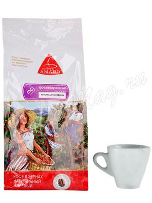 Кофе Amado в зернах Клубника со сливками 500 гр