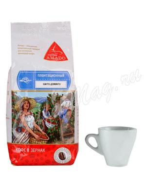 Кофе Amado в зернах Санто Доминго 200 гр