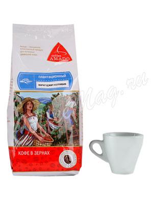 Кофе Amado в зернах Марагоджип Колумбия 200 гр