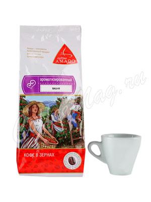 Кофе Amado в зернах Вишня 200 гр