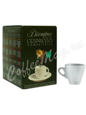 Кофе Diemme в капсулах L`espresso Spirito Tanzania 50 капсул (для Nespresso)