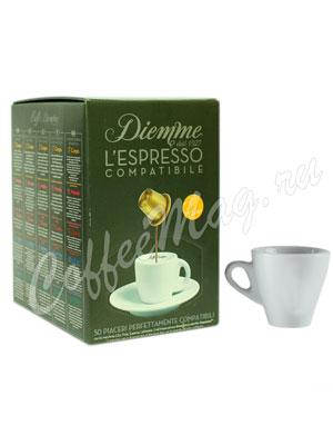 Кофе Diemme в капсулах L`espresso Corpo 50 капсул (для Nespresso)
