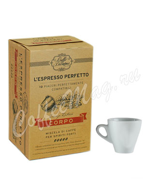 Кофе Diemme в капсулах Corpo 10 капсул (для Nespresso)