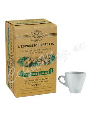 Кофе Diemme в капсулах Spirito del Salvador 10 капсул