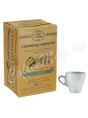 Кофе Diemme в капсулах L`espresso Cuore 10 капсул (для Nespresso)