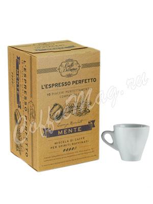 Кофе Diemme в капсулах Mente 10 капсул (для Nespresso)