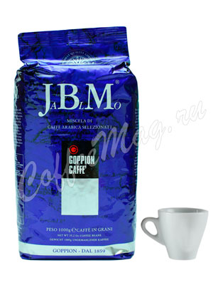 Кофе Goppion Caffe в зернах JBM 1 кг