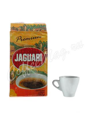 Кофе Jaguari молотый Premium 250 гр
