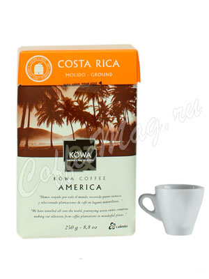 Кофе Kowa Costa Rica молотый 250 гр.