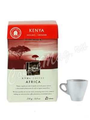 Кофе Kowa Kenya молотый 250 гр.