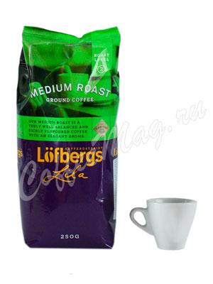 Кофе Lofberg Lila молотый Medium Roast 250 г