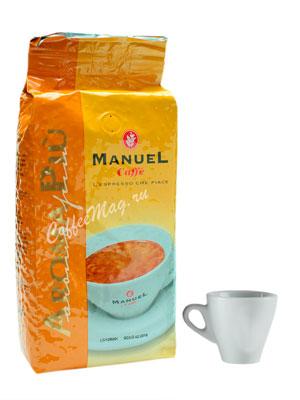 Кофе Manuel Aroma PIU в зернах  1 кг
