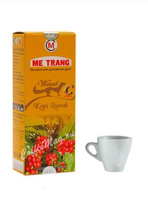 Кофе молотый Me Trang Chon 250 г