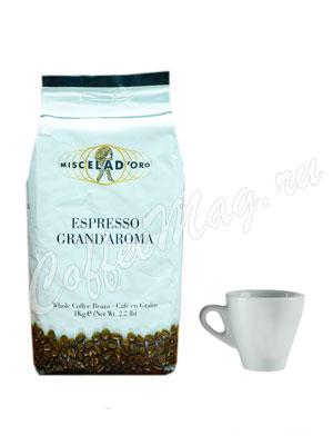 Кофе Miscela d`Oro в зернах Espresso Grand Aroma 250 гр