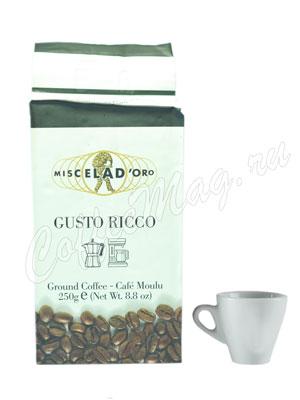Кофе Miscela d`Oro молотый Gusto Ricco