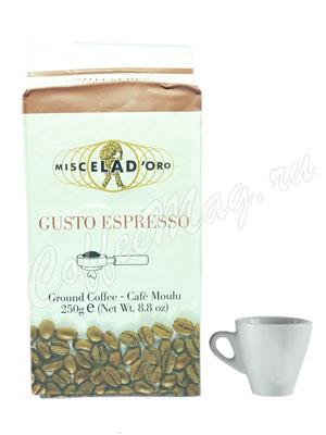 Кофе Miscela d`Oro молотый Gusto Espresso