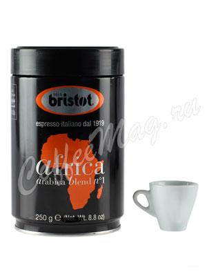 Кофе Bristot в зернах Africa 250 гр ж.б.