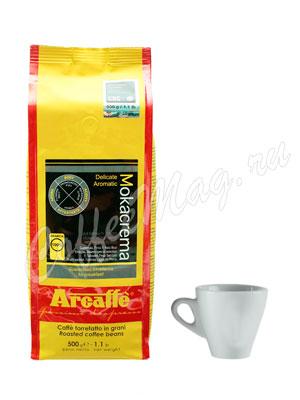 Кофе Arcaffe в зернах Mokacrema 500 г
