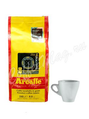 Кофе Arcaffe в зернах Mokacrema 250 гр
