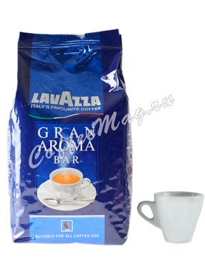Кофе Lavazza в зернах Gran Aroma Bar 1 кг в.у.