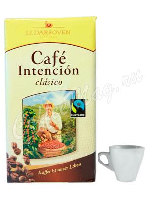 Кофе Darboven молотый Caffe Intencion Clasico 500 гр