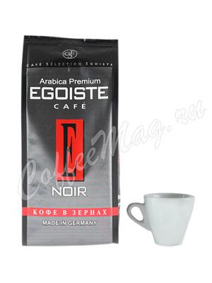 Кофе Egoiste в зернах Noir 250 г