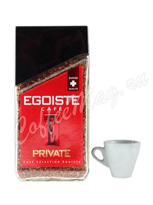 Кофе Egoiste растворимый Private 100 гр (ст.б.)