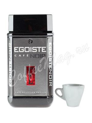 Кофе Egoiste растворимый Noir 100 гр (ст.б.)