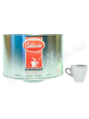 Кофе Camardo в зернах Caraibico 1 кг