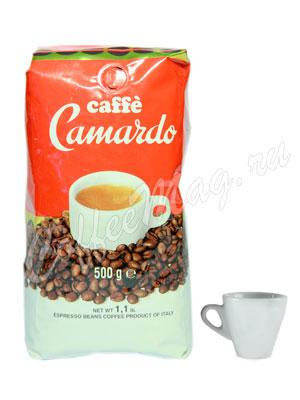 Кофе Camardo в зернах Crema 500 гр