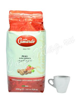Кофе Camardo в зернах Peru 250 гр