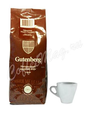 Кофе Gutenberg в зернах Эфиопия Моко Сидамо 250 гр