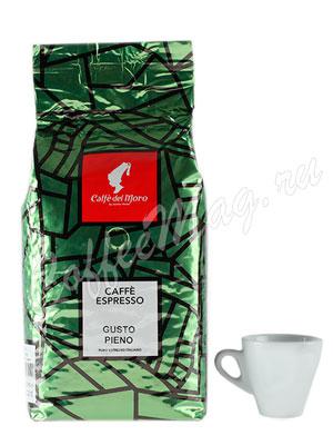 Кофе Julius Meinl в зернах Gusto Pieno (Густо Пиено) 1 кг