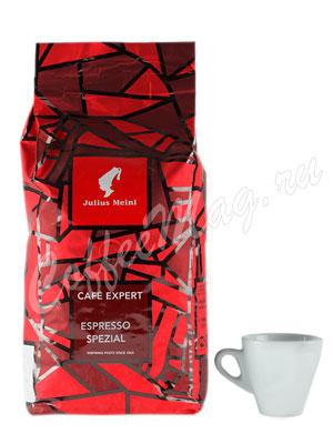 Кофе Julius Meinl в зернах Espresso Spezial (Эспрессо Спешиал) 1 кг