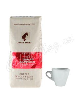 Кофе Julius Meinl в зернах Tanzania Kilimanjaro №1 (Танзания Килиманджаро) 250 гр