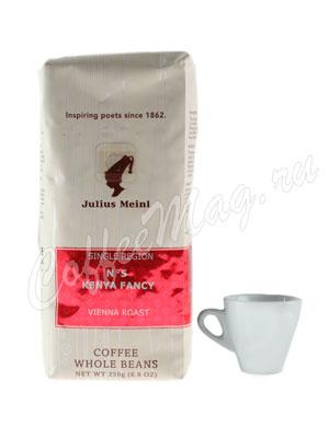 Кофе Julius Meinl в зернах Kenya Fancy №5 (Кения Фанси) 250 гр