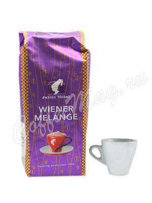 Кофе Julius Meinl в зернах Wiener Melange (Венский Меланж) 250 гр