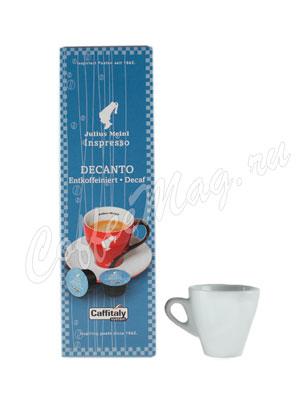 Кофе Julius Meinl в капсулах Inspresso Декаф