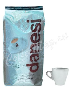Кофе Danesi в зернах Dopio 1 кг