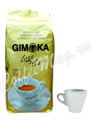 Кофе Gimoka в зернах Gran Festa 1 кг