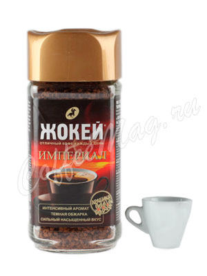 Кофе Жокей растворимый Империал 95 гр (ст.б.)