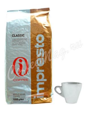 Кофе Impresto в зернах Classic