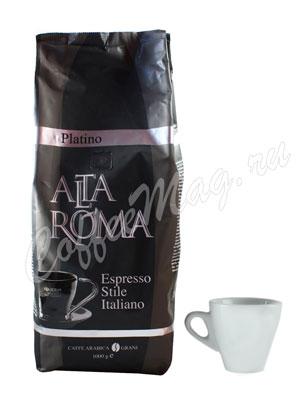 Кофе Alta Roma в зернах Platino 1 кг