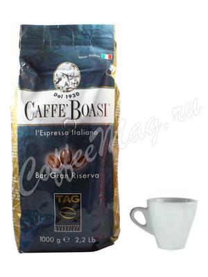 Кофе Boasi в зернах Bar Gran Riserva