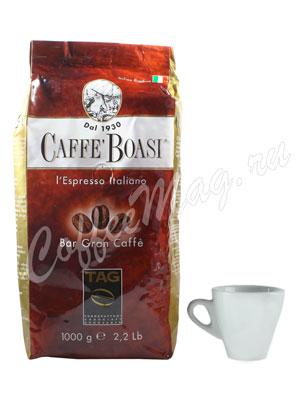 Кофе Boasi в зернах Bar Gran Caffe