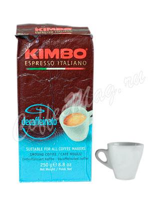 Кофе Kimbo молотый Decaf