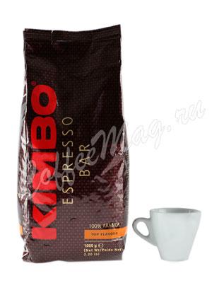 Кофе Kimbo в зернах Top Flavour 1 кг